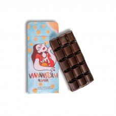 Vananaistesuvi, tume šokolaad 100g, Hiiu Gourmet