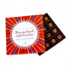 Marmelaad šokolaadis kommikarp, Hiiumaa maitsed